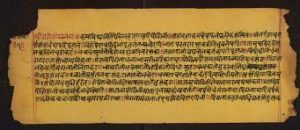 Sanskrit Language of Ancient India