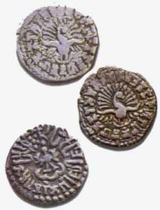 Gupta Empire Coins