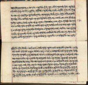 Ancient India Vedas