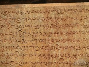 Ancient Indian Writing System